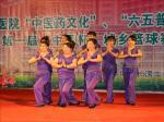 10.洛岩村—《印度舞》