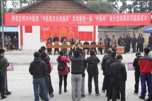 中医文化进基层 法律知识进乡村 城乡居民齐欢腾