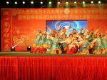 拉仁文艺队——舞蹈《再唱山歌给党听》